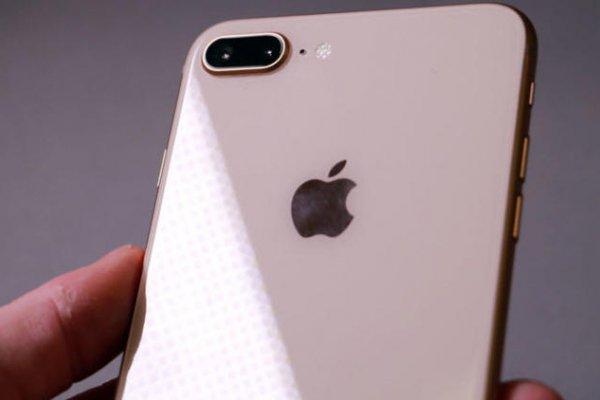 Apple'dan iPhone fiyatlarına şok gece zammı
