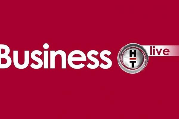 Business HT, yayın hayatına son verdi