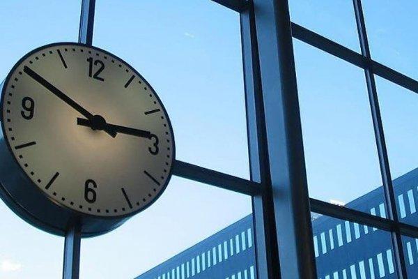 İstanbul 'da yeni mesai saatleri belli oldu