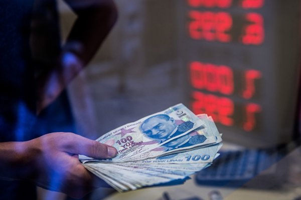 Merkezi yönetim brüt borç stoku Mart'ta 2 trilyona dayandı