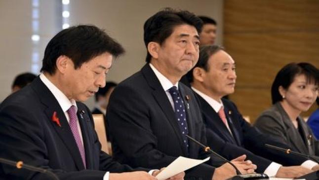 ABD ve Japonya yakınlaşıyor
