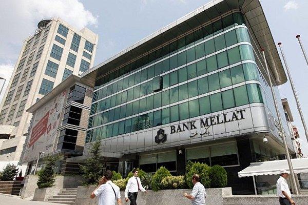 Bank Mellat ile çalışan iş insanlarına uyarı