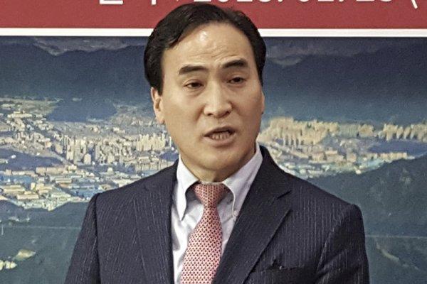 Interpol'ün yeni başkanı Güney Kore'den