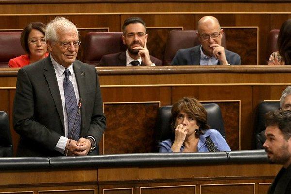 Dışişleri bakanına insider cezası