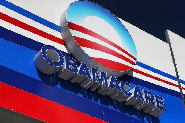 'Obamacare' artık resmen geçersiz