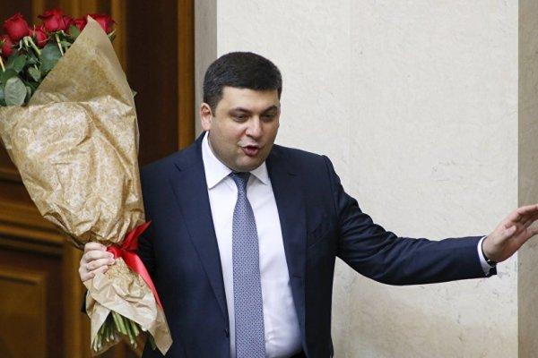 Ukrayna Başbakanı Vladimir Groysman aleyhinde yolsuzluk davası açıldı