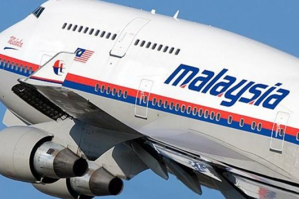 Kayıp Malezya uçağının yeni parçasının bulunduğu doğrulandı