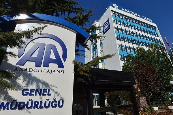 Anadolu Ajansı için Meclis'te soruşturma komisyonu isteği