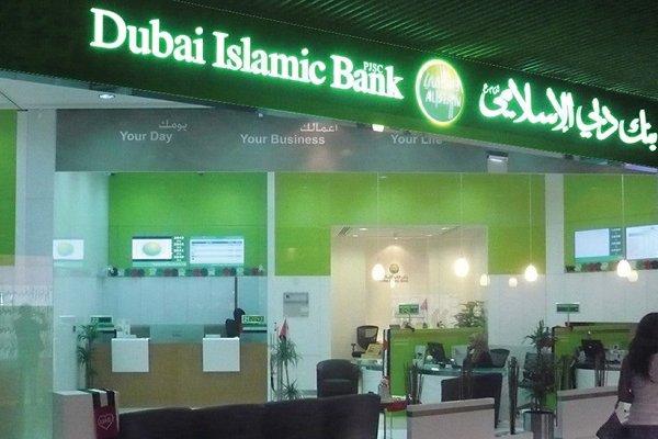 Dubai Islamic Bank, Noor Bank'ı satın almayı değerlendiriyor