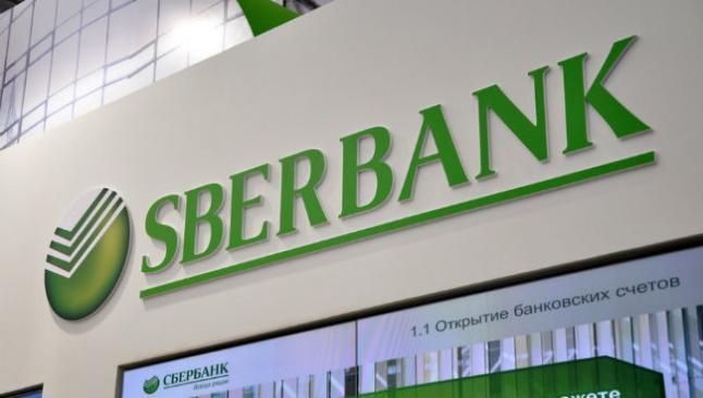 Sberbank kredileri durdurdu