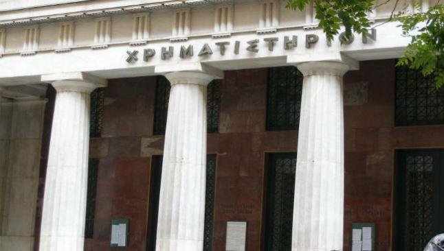 Atina Borsası yüzde 11 geriledi