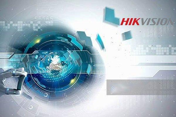ABD'nin Huawei'den sonraki hedefi Hikvision