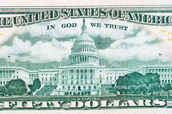 Ateistlerin dolara karşı açtığı dava reddedildi
