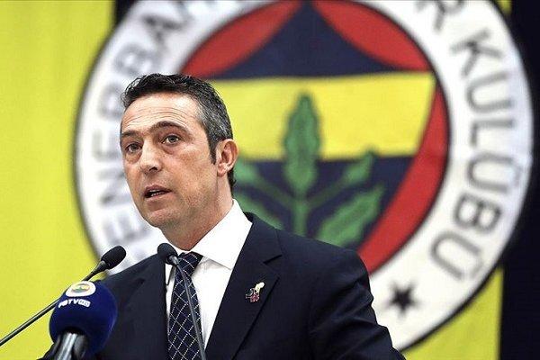 Ali Koç konuştu Fenerbahçe hisselerinde işlemler durdu