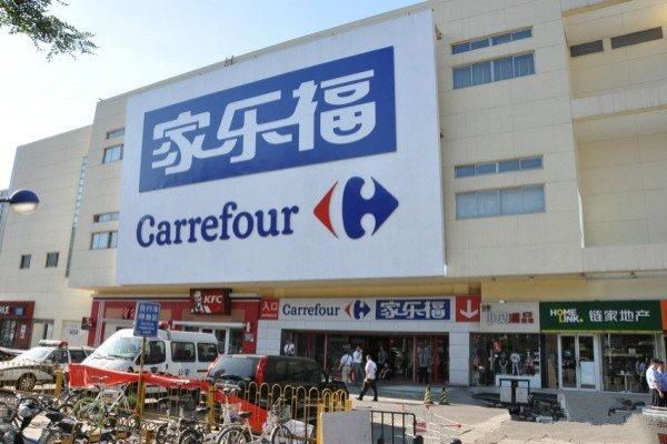 Carrefour da Çin pazarından çekildi