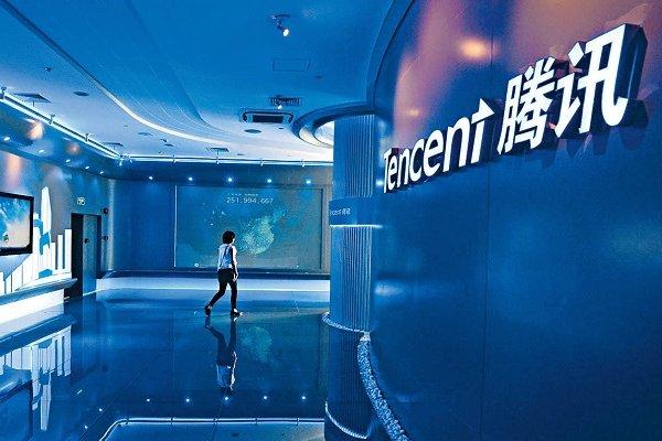 Tencent, Universal Music Group'a ortak oluyor