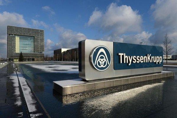 Thyssenkrupp, DAX Endeksi'nden çıkartıldı