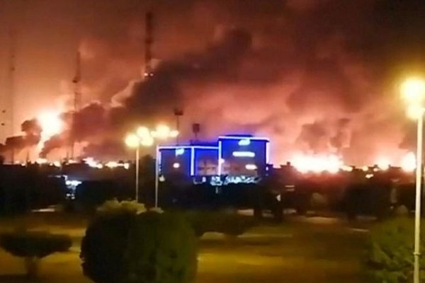 ABD, Aramco tesislerine saldırı için İran'ı suçladı