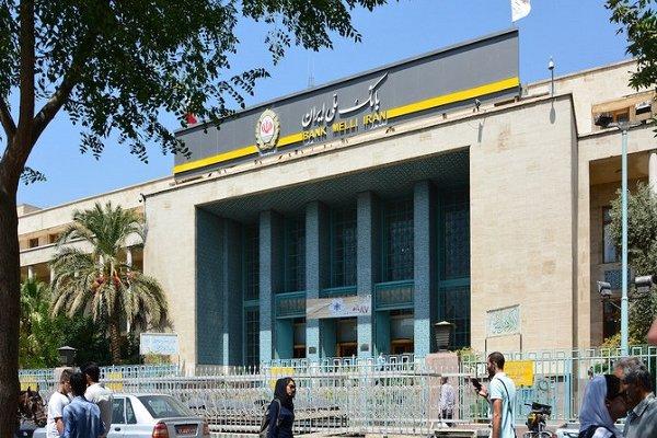 Trump, İran Ulusal Bankası'nı yaptırım listesine ekledi