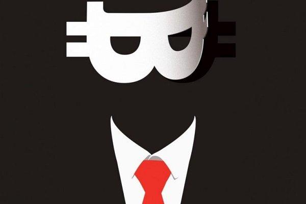 Bitcoin'in esrarengiz yaratıcısı Satoshi Nakamoto öldü mü