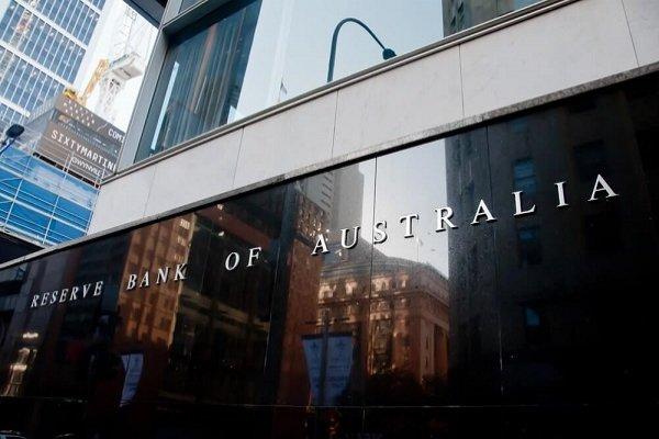 Avustralya Merkez Bankası, faiz oranını değiştirmedi