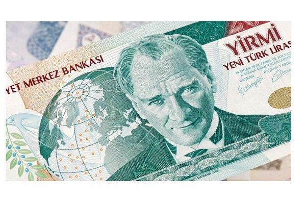YTL banknotların zaman aşımı süresi doluyor