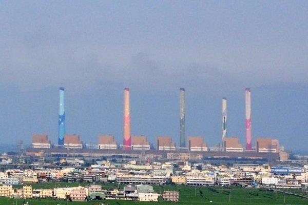 Güney Kore 10 kömür santralini kapattı