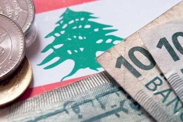 IMF, Lübnan'a 860 milyon dolar tahsis edecek