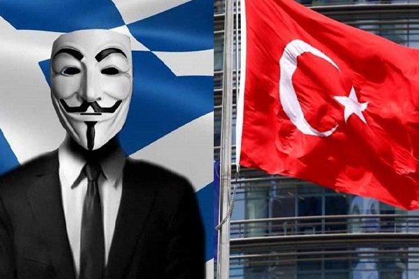Türkiye'de interneti Yunan hackerlar mı yavaşlattı
