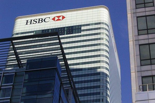 HSBC'nin Türkiye'de tercih ettiği 5 hisse