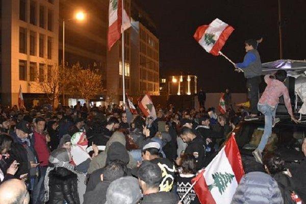 Lübnan, IMF'den yaklaşık 1 milyar dolar teslim aldı