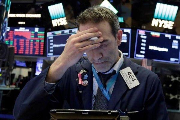 New York Borsası kayıpla kapandı