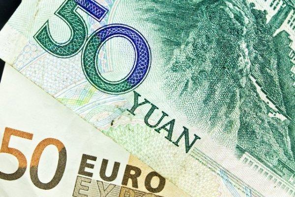 Çin'in döviz rezervi 3.1 trilyon dolara yükseldi