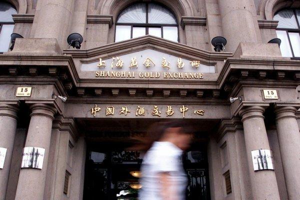 Şangay Altın Borsası'nda teminatlar yükseldi
