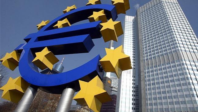 ECB faiz artırmadı