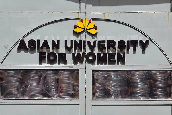 Kadın üniversitesi gelecek yıl kuruluyor
