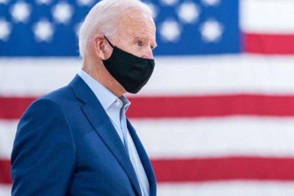 Biden'ın altyapı paketini finanse edecek vergi planı açıklandı
