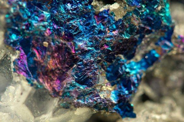 Çin nadir metal ihracatını sınırlayabilir
