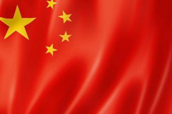 Çin MB, büyümeyi %6'nın altında hesapladı