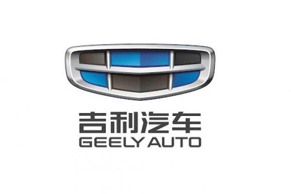 Geely Automobile, elektrikli araç birimi kuracak