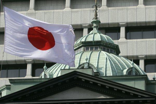 Japonya'nın üretici fiyatları yükseldi