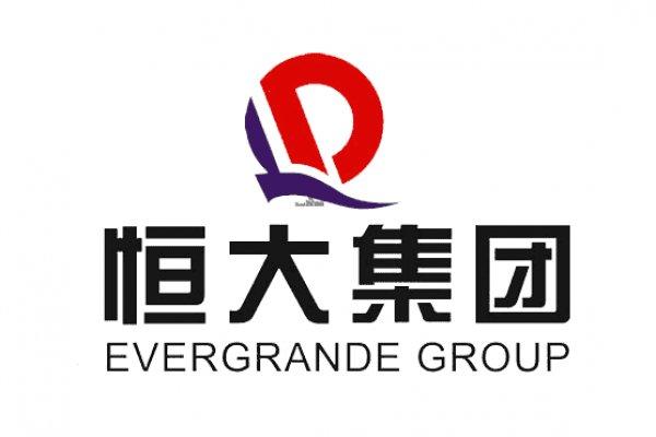 Evergrande 2,1 milyar dolarlık hisse sattı