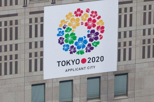Tokyo 2020 Olimpiyatları resmen başladı