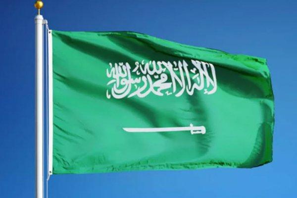 Suudi Arabistan, 8 Türk okulunu kapatma kararı aldı