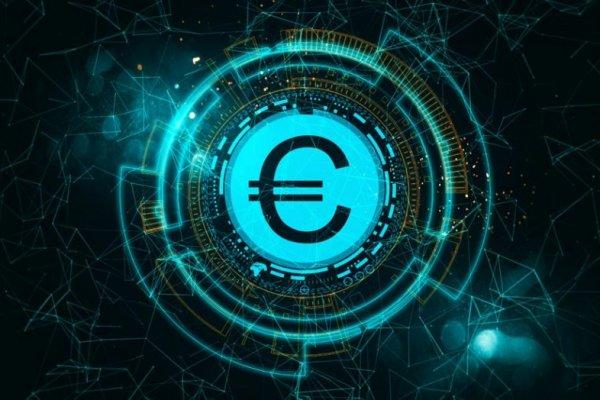 ECB'den dijital euroya yeşil ışık
