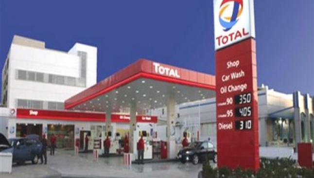 Total, istasyonları Demirören'e sattı