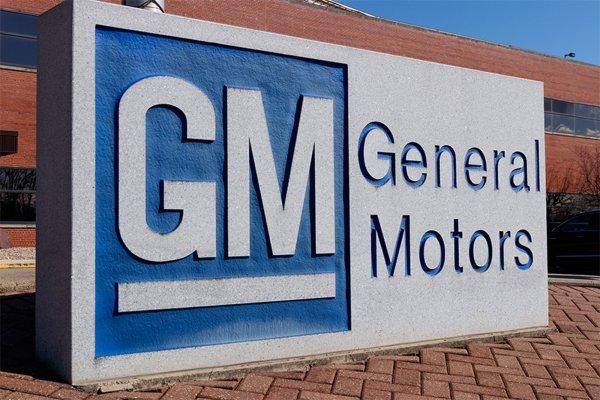 General Motors'un geliri düştü