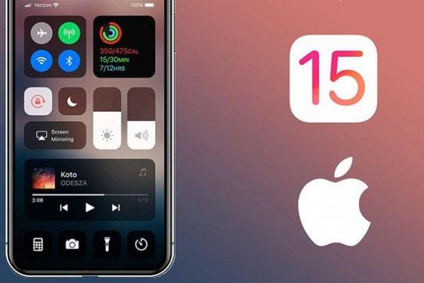 iOS 15 tanıtıldı! İşte yenilikler