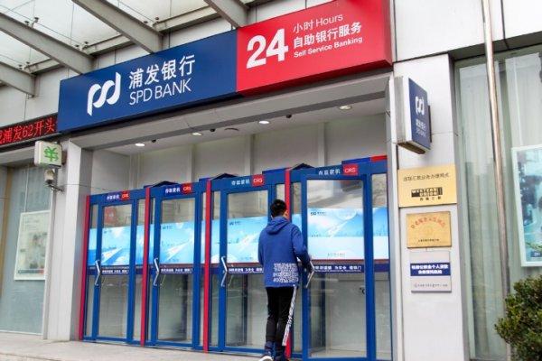 Çin'de dijital para için 3 bin ATM kuruldu
