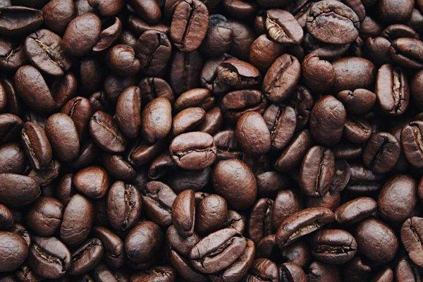 Brezilya'nın kahve ihracatı yüzde 27 azaldı